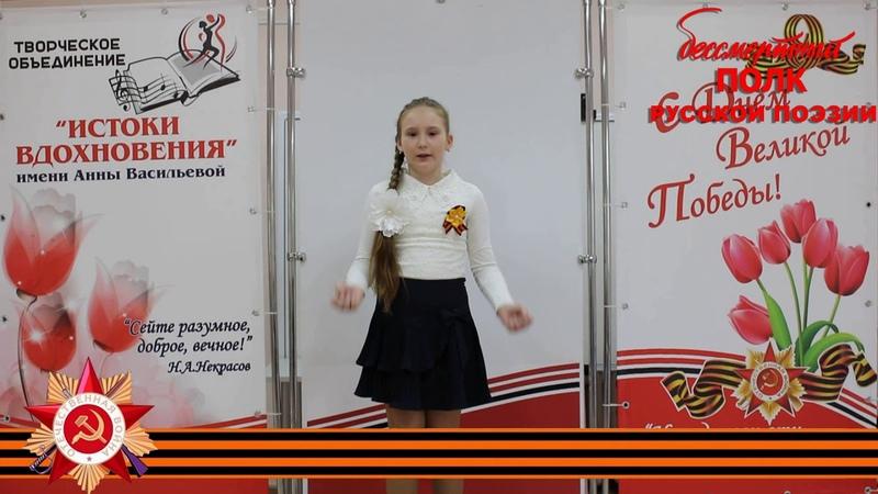 Юлия Друнина Я порою себя ощущаю связной читает Виктория Клищевская 12 лет г Усть Кут