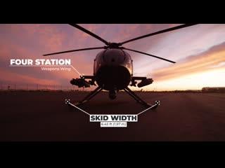 Лёгкий ударно-разведывательный вертолёт MD Helicopters MD 530g Block II (BII)