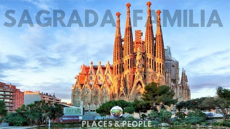 SAGRADA FAMILIA - BARCELONA SPAIN [ HD]