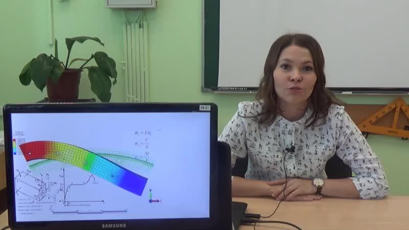 Образовательный курс инженерной направленности (1)