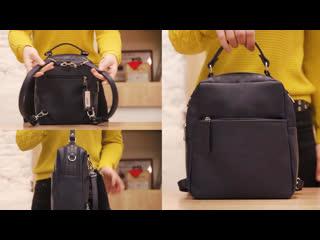 Обзор сумки-рюкзак, артикул: 1183 323 70