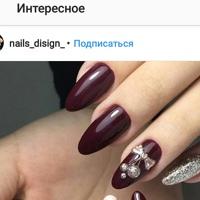 Фотография Гульнур Кокашевой ВКонтакте