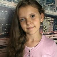 Фотография страницы Анастасии Борщ ВКонтакте