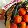 Есеня Вкуснова