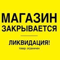 Фотография Елены Разумовой ВКонтакте