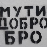 Фотография Антона Матвиенко ВКонтакте
