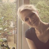 Личная фотография Ольги Фоминой ВКонтакте