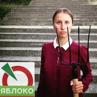 фотография Ксения Вахрушева