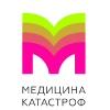 Всероссийская олимпиада по медицине катастроф