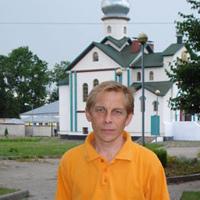 Фотография анкеты Сергея Лозгачева ВКонтакте