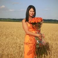 Фотография Ольги Логиновой ВКонтакте