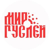 Мир гуслей   Русская традиция