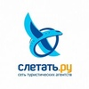 Горящие туры Ульяновск
