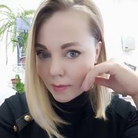 Екатерина шелест девушка 19 лет ищет работу