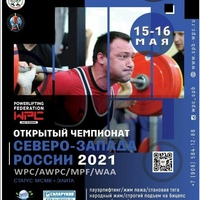 Рифкат Латыпов фото со страницы ВКонтакте