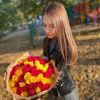 Фотография анкеты Виалетты Бобковой ВКонтакте