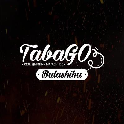 Ruslan Tabago, Balashikha