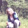 Елена Елесеева