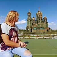 Фотография Людмилы Горькой