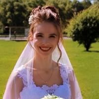 Дарья Гусева, 3301 подписчиков