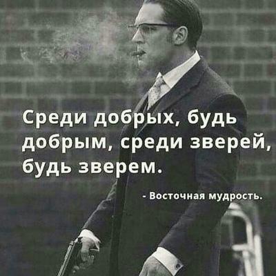 Daler Safolov