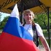Татьяна Шульгина