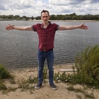 Личная фотография Максима Смирнова ВКонтакте
