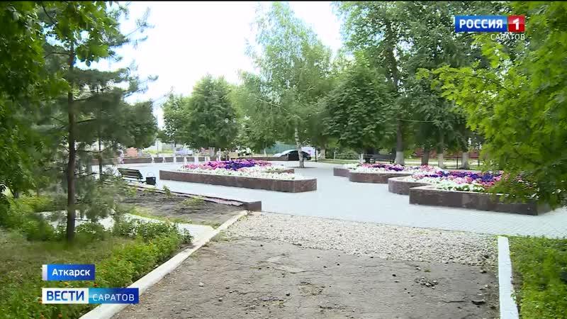 В Аткарске благоустраивают летнюю эстраду в главной зеленой зоне