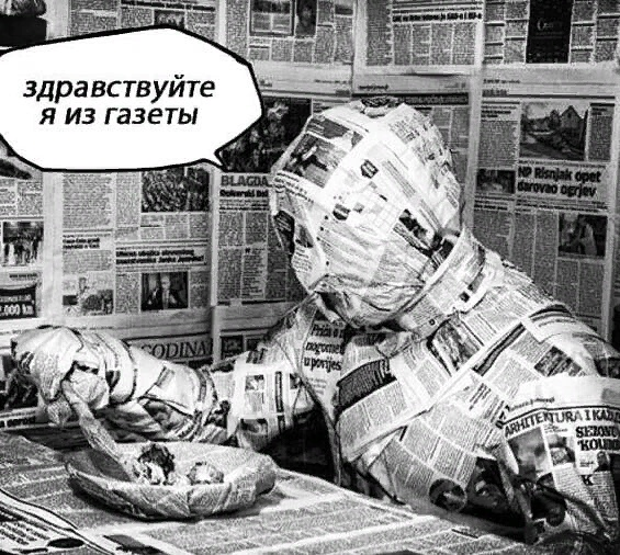 Новостные тёрки. Москва: Ребят, зацените какую я крутую штуку придумала! Воронеж: Внимание! Воздушная тревога!!! Москва: Давайте вы мне будете свои новости присылать, а я их по телевизору