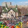 Taganskaya-Sloboda Park