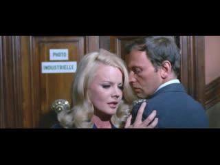Оргазмо (orgasmo) 1969