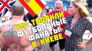 Как вести диалог с иностранными футбольными фанатами на английском?! Что спросить и как ответить?!