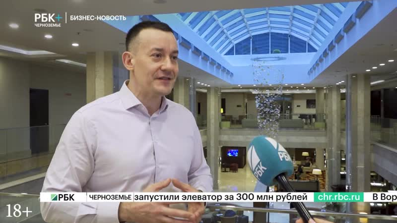 Сергей Профатилов «REDBRIDGE – это инновационный прорыв для АПК сектора»