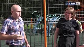 Депутаты Л Лазутина и Д Голубков осмотрели объекты запланированные под комплексное благоустройство