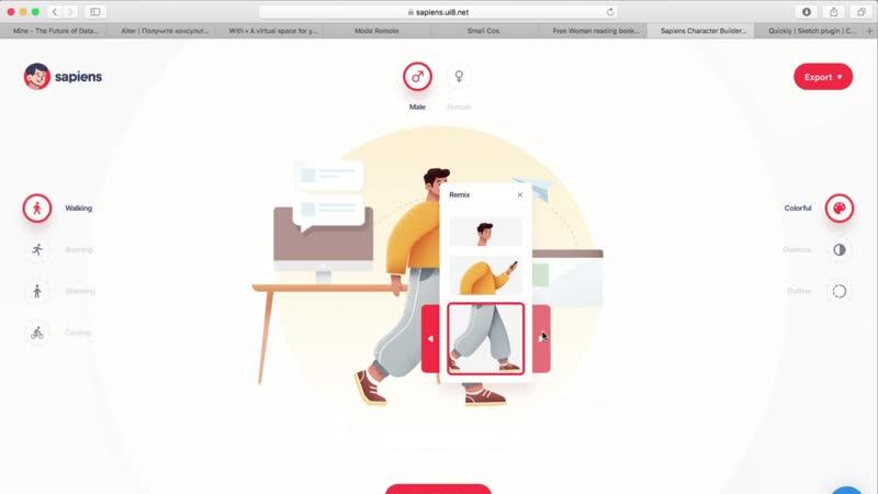 Трендовые иллюстрации и сервисы для работы с ними
