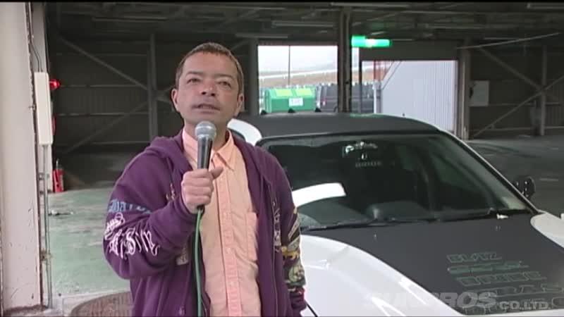 Drift Tengoku 57 — 全国サーキット攻略 西日本編 モビリティおおむた