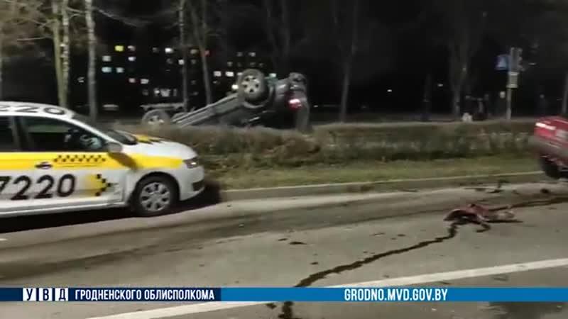 Внедорожник вылетел на встречную полосу и перевернулся в Гродно