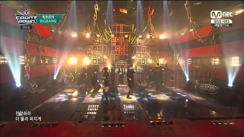 BIGBANG '뱅뱅뱅 BANG BANG BANG ' 0604 M COUNTDOWN
