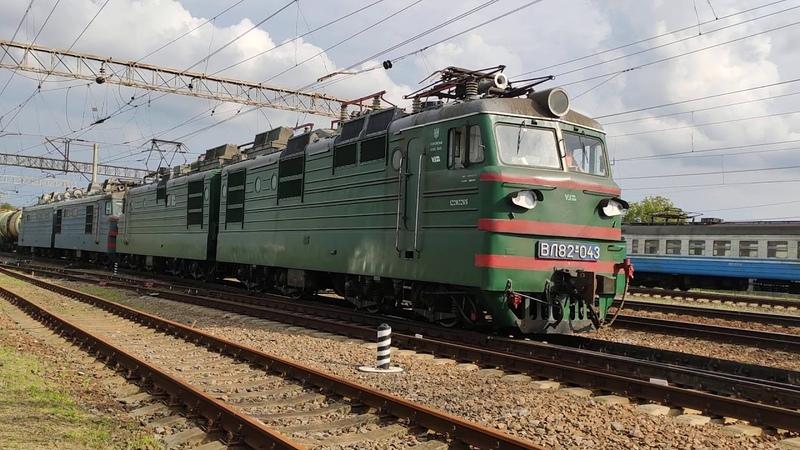 Карантин ! ВЛ82М-043 с перегоняемым ВЛ80К-090