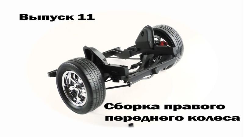 Dodge Charger RT   Выпуск №11 (Deagostini)