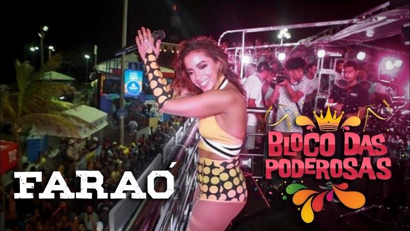 Anitta canta Faraó no BLOCO DAS PODEROSAS em Salvador - BA | Carnaval 2019