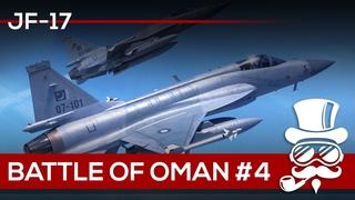 DCS: Battle of Oman #4