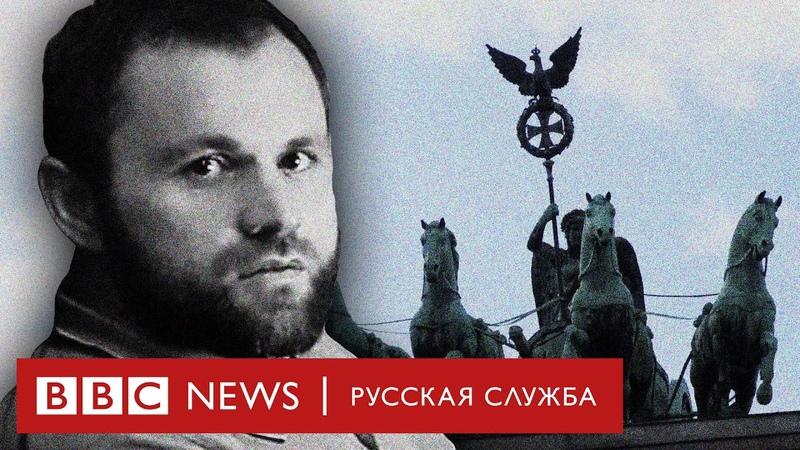 Убийство чеченца в Берлине кем был Зелимхан Хангошвили
