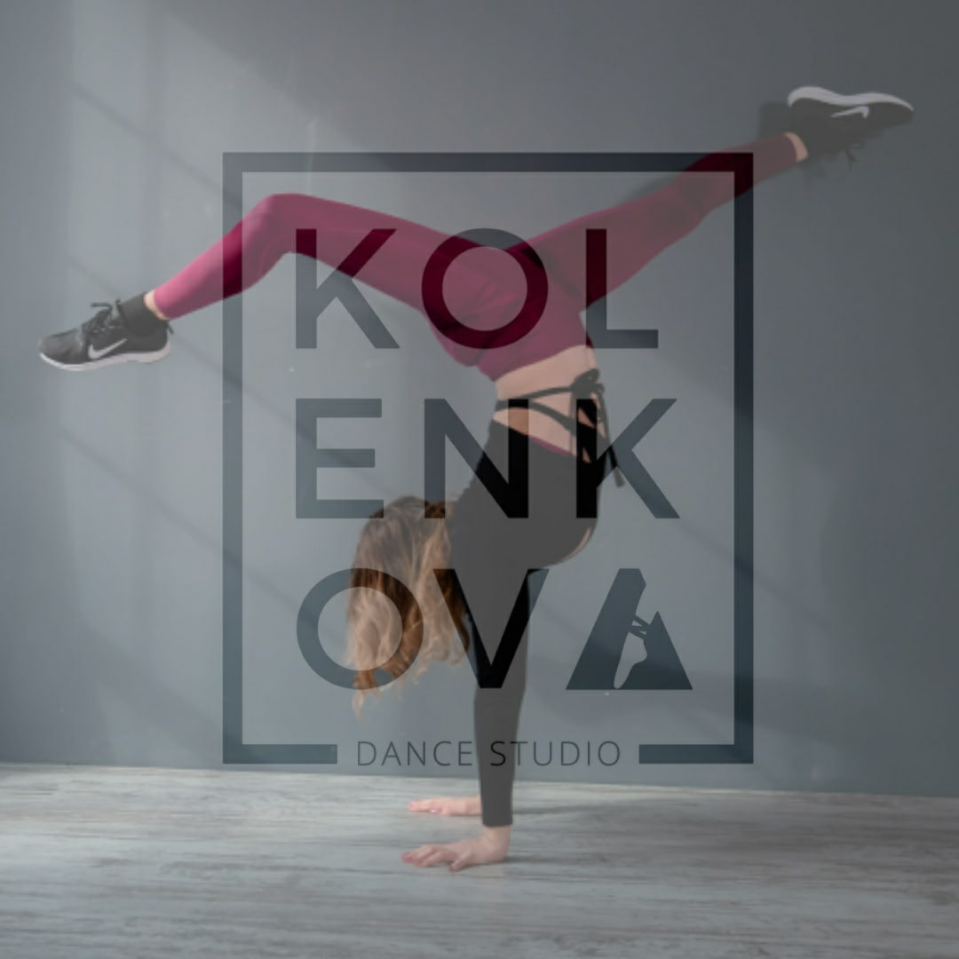 Индивидуальные занятия по танцам и растяжке г. Волжский