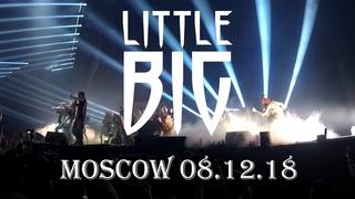 Little Big in Moscow Adrenaline Stadium