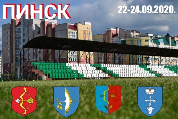 Спартакиада ДЮСШ по футболу среди юношей 2007-2008 годов рождения (зональные соревнования).