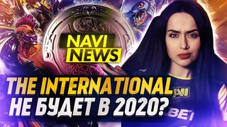 NAVI NEWS: International 2020 Переносится, 10 Лет за 322