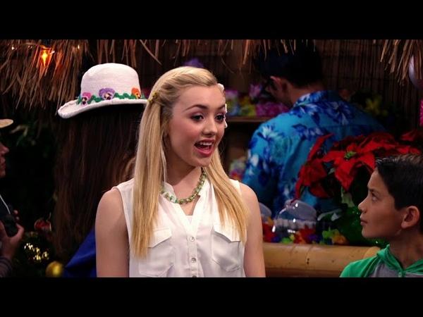 Сериал Disney Джесси Серия 27 Сезон 3 Паркер Джоуи и Джесси Рождество на Гавайях Часть 2