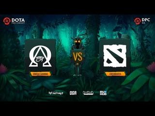 Omega Gaming vs Crewmates, OGA DPC: SA Qualifiers, bo1 [Eiritel]