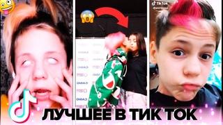 В ТИК ТОКЕ ТОЛЬКО АМИР   ВСЕ ВИДЕО  Amirka в 15 лет в ТИК ТОК   TIK TOK Amir